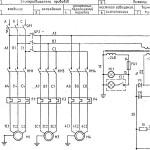 СА564С100 Электросхема