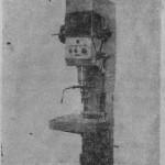 Станок вертикально-сверлильный модели 2Г125