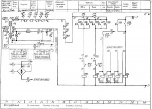Электросхема на фрезерный станок 6Е416