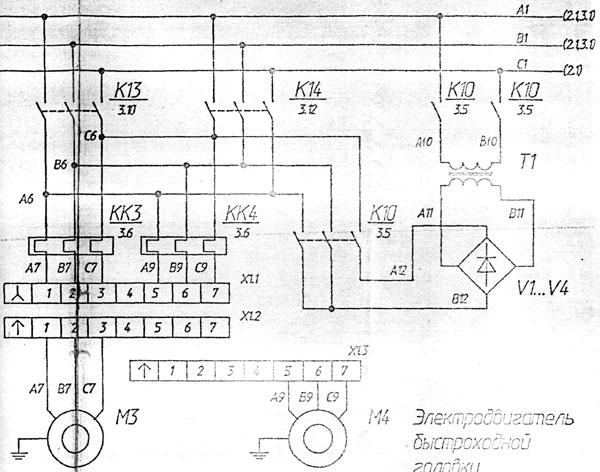 67К25ПР Электросхема на