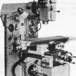 Станок горизонтально-фрезерный консольный с вертикальным поворотным шпинделем 6Т80Ш
