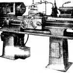 Токарно-винторезный станок 1615