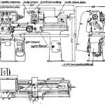 Общий вид токарно-винторезного станка 1615