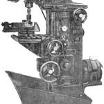 6В75 и 6В75П универсально-фрезерные станки