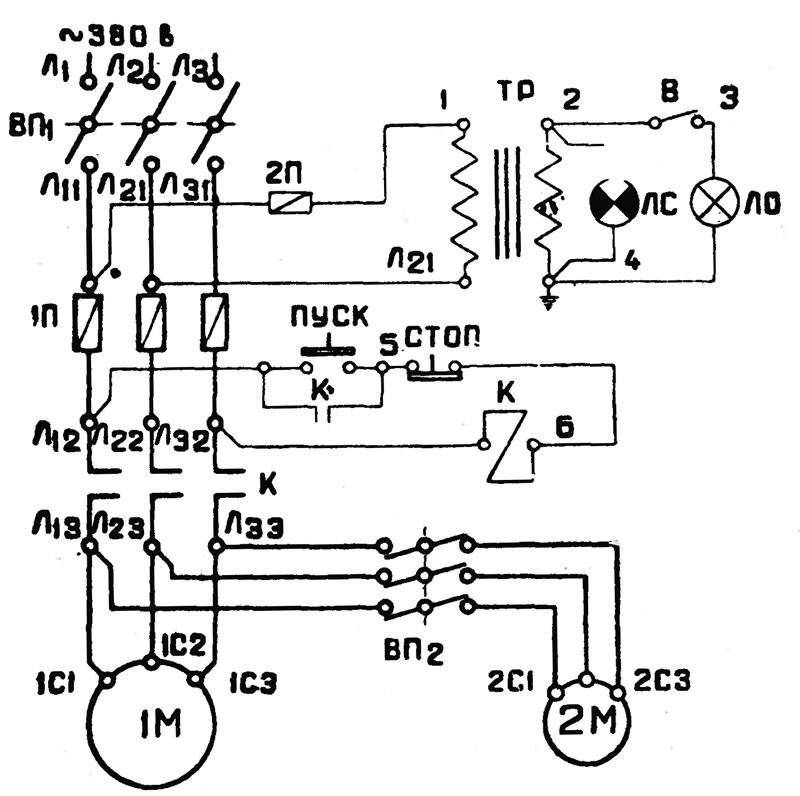 Электросхема 6В75 и 6В75П универсально-фрезерные станки.