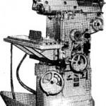 676 Инструментальный широкоуниверсальный фрезерный станок